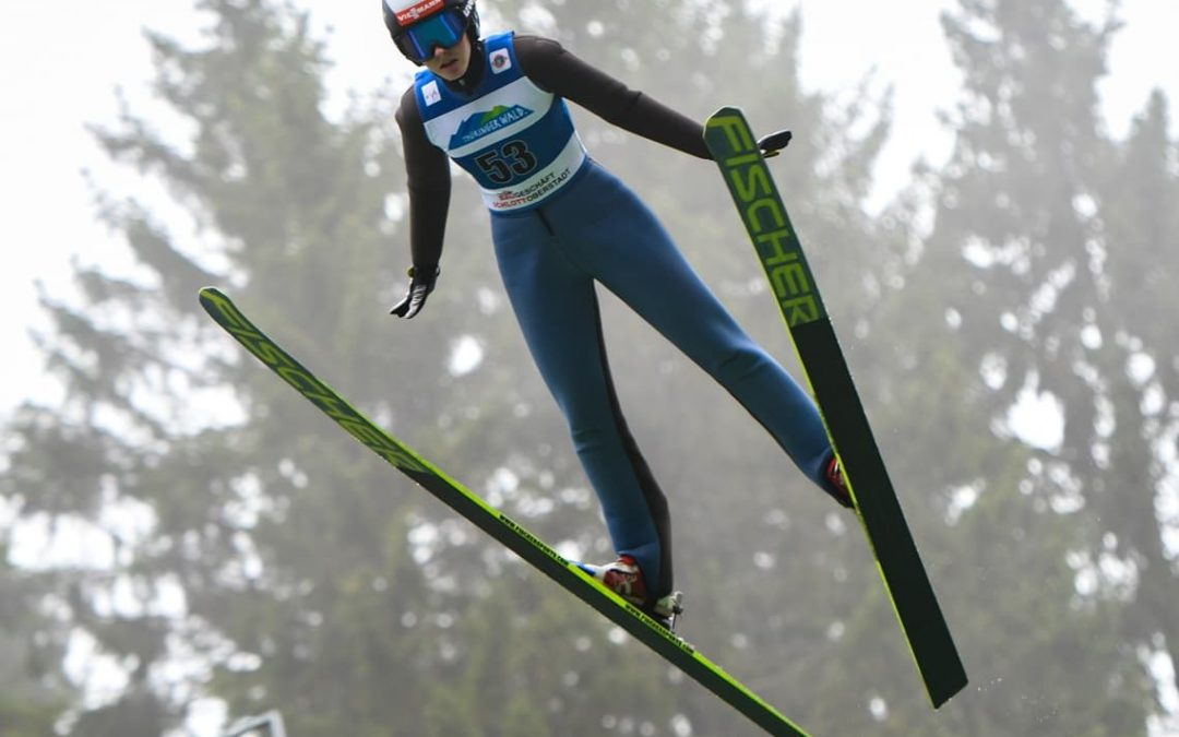 Top-10 Platzierungen beim FIS Youth-Cup in Oberhof